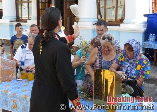 У Кропивницькому святкують Маковія, фоторепортаж, кропивницький новини, фото Игоря филипенк