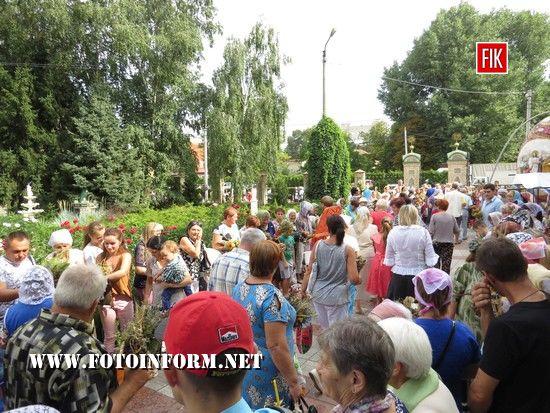 У Кропивницькому сьогодні святкують Маковія