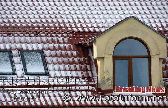 Зима прийшла: у Кропивницькому випав сніг