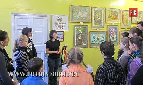 Кіровоград: відбулося відкриття виставки «З Україною в серці» (фото)