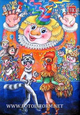 Кіровоград: виставка художніх творів до Міжнародного дня лялькаря (фото)
