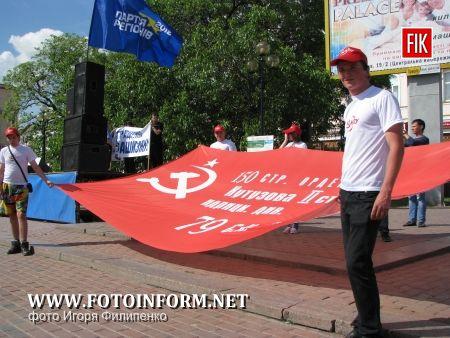 Кировоград: многотысячный митинг в центре города (фоторепортаж)