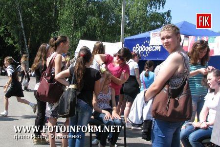 Кіровоград: свято в Ковалівському парку (фоторепортаж)