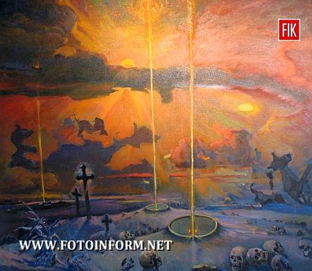 24 квітня 2013 року в Кіровоградському обласному художньому музеї розгорнуто експозицію «Чорнобиль – твій біль, Україно!», присвячену 27-й річниці аварії на Чорнобильській АЕС.