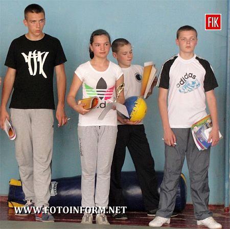 Кіровоград: спортивні змагання для підлітків (ФОТО)