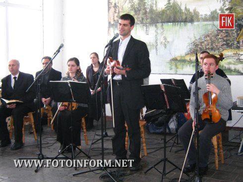 Кіровоградщина: духовий оркестр відвідав виправний центр (фото)