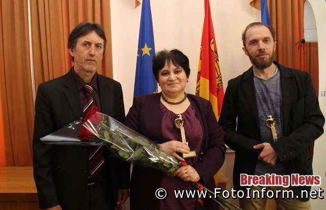 фото Игоря Филипенко, ОДА, У Кропивницькому журналісти отримали відзнаки (фоторепортаж)