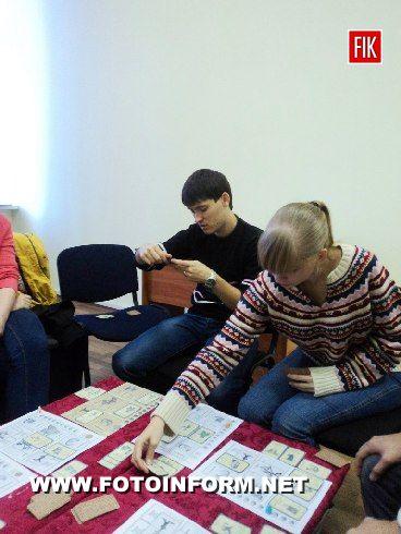 Встреча молодежного движения Кировограда (ФОТО)