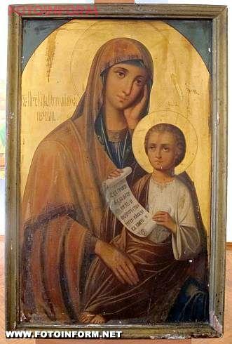 Кіровоград: експозиція до Дня Святителя Григорія Богослова та Ікони Божої Матері «Утоли моя печали» (фото)