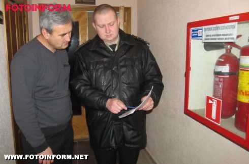 На Кіровоградщині стан пожежної та техногенної безпеки об'єктів - під контролем (фото)