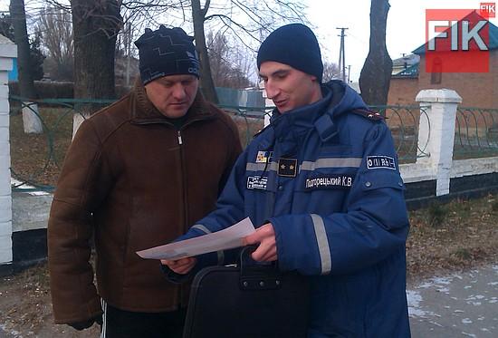 Щоб запобігти пожежам у житловому секторі, рятувальники продовжують проводити роз'яснювальну роботу з жителями Кіровоградської області.