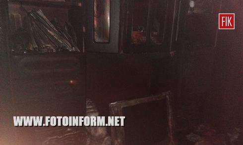 11 січня о 17:14 у м.Кіровограді по вул.Пархоменка виникла пожежа приватного житлового будинку.