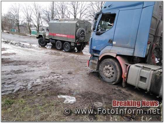 За добу, що минула, рятувальники Кіровоградського гарнізону надали допомогу водіям 10 транспортних засобів, з них 8 ваговозів та 2 легкових автомобілів