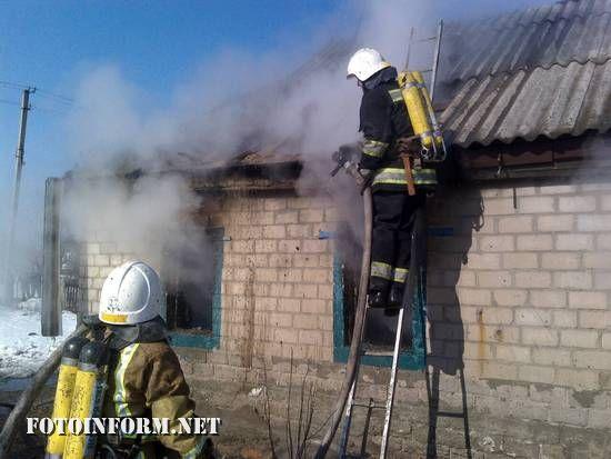 На Кіровоградщині під час пожежі загинуло троє дітей
