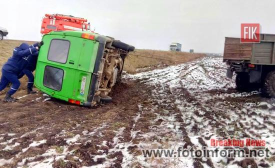 На Кіровоградщині, зі складних ділянок доріг відбуксирували 24 автомобілі