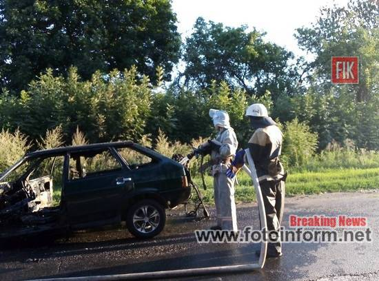 На Кіровоградщині ліквідували пожежу легкового автомобіля