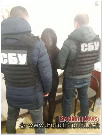украина, news, Кіровоградщина, співробітника УДМС, викрили на хабарах,ФОТО, кропивницький новини, кировоградские новости,
