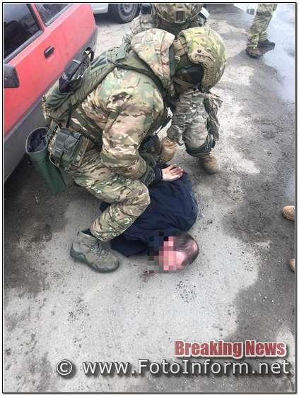 У Кропивницькому намагалися вбити підприємця, СБУ,