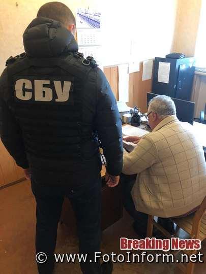 Служба безпеки України блокувала у Кіровоградській області схему розкрадання державних коштів, виділених на потреби структурних підрозділів регіональної філії «Одеська залізниця».