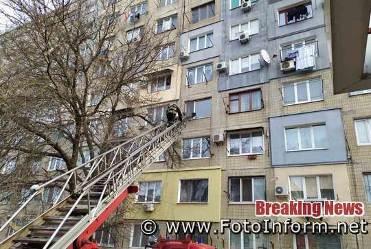 27 січня бійці пожежно-рятувальних підрозділів Кіровоградщини залучались для надання допомоги по відкриванню вхідних дверей квартир у двох багатоповерхівках та одному приватному житловому будинку.