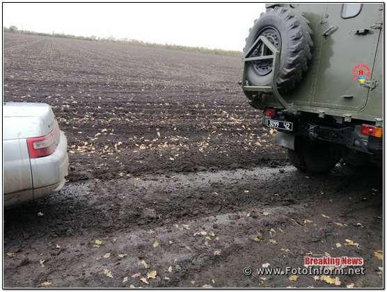 Протягом минулої доби рятувальники 19-ї ДПРЧ м. Новоукраїнка допомогли вибратись легковику ВАЗ-2110 з ускладненої ділянки дороги та бійці 1-го ДПРЗ м. Кропивницький відбуксирували на безпечну ділянку дороги вантажний автомобіль «Scania», який забуксував на ґрунтовій дорозі.