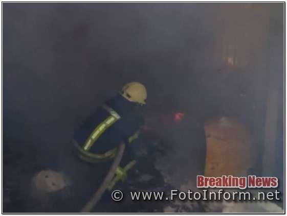 Протягом доби, що минула, рятувальники Кіровоградщини двічі залучались на гасіння пожеж різного характеру.