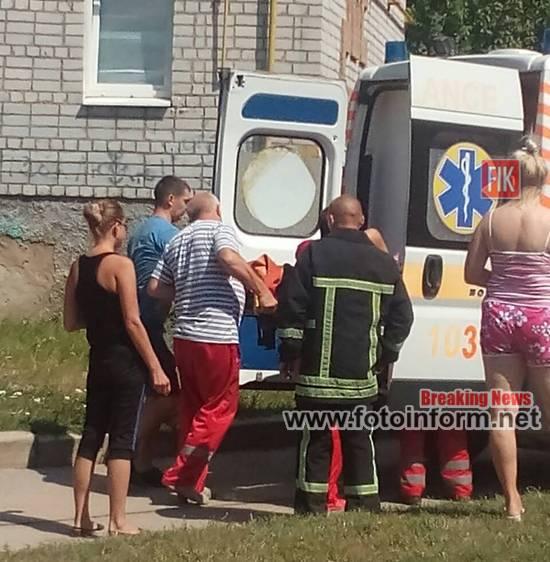 У Кропивницькому дівчинка впала у яму на металевий дріт (ФОТО)