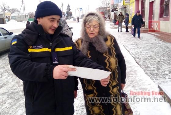 Новоукраїнка, селищі Новгородка, рейд