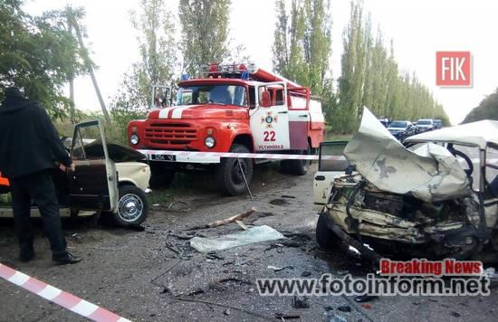 ДТП на Кіровоградщині, троє загиблих, троє постраждалих, ФОТО