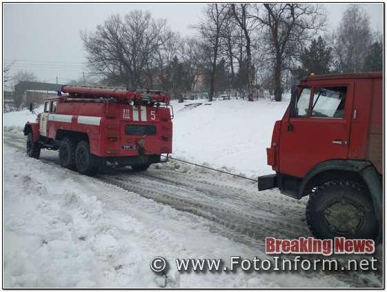 Рятувальники Кіровоградщини 17 разів виїздили, водіям автотранспорту
