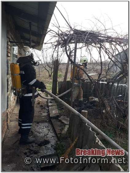На Кіровоградщині, у житловому секторі , 3 пожежі