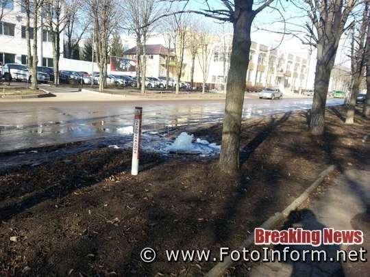 У Кропивницькому на Волкова з-під землі б'є фонтан води