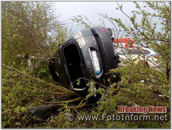 На Кіровоградщині перекинулась автівка
