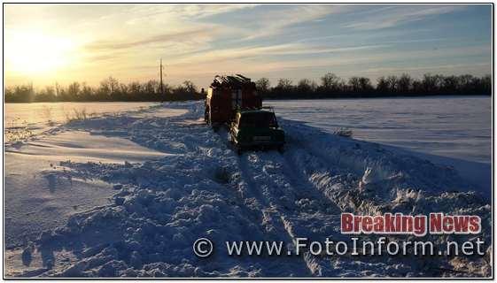 На автошляхах Кіровоградщини, 19 разів надавали допомогу, водіям (ФОТО)
