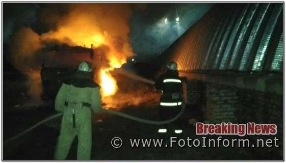 На Кіровградщині загорівся вантажний автомобіль (ФОТО)