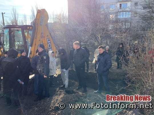 У Кропивницькому городяни руками та лопатами закидують вириту траншею (ВІДЕО)