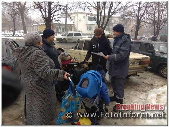 4 лютого профілактичне відпрацювання житлового сектора провели працівники Гайворонського районного відділу Управління ДСНС в області.