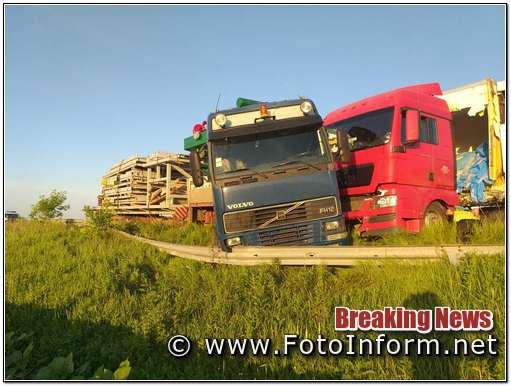 12 червня о 05:15 до Служби порятунку «101» надійшло повідомлення про те, що на автодорозі Київ-Одеса сталась ДТП за участю вантажівок «VOLVO» та «МАN».