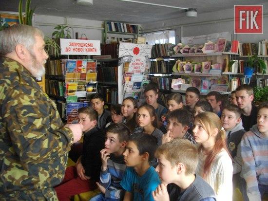 «Степовою перлиною» України називають Кіровоградщину . Вона красива, гарна, сонячна! А ми всі діти козацького роду! Тут живуть талановиті люди – письменники, поети. Завдяки яким, ми маємо гарні літературні твори.