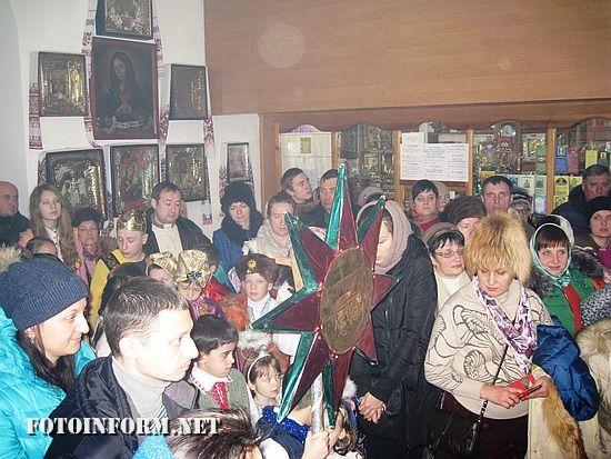 Кропивницкий: Рождество Христово в храме святого Владимира (ФОТО)