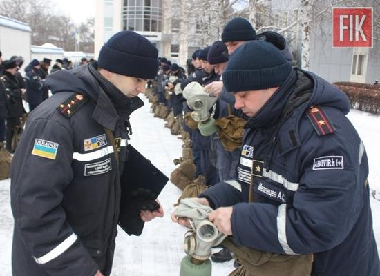 7 лютого особовому складу Управління ДСНС в області та підпорядкованих підрозділів було оголошено сигнал «Збір-Аварія».