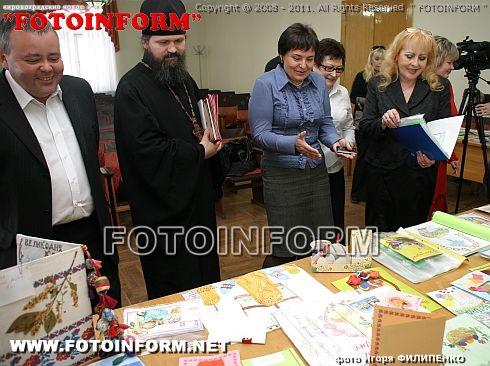 Визначались переможці міського конкурсу (ФОТО) Ігоря Філіпенка