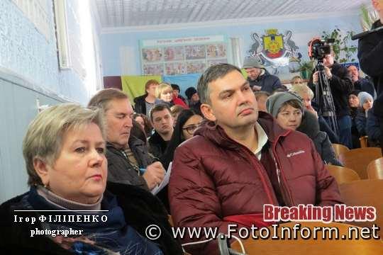 У Кропивницькому знову обговорювали підвищення тарифу на воду