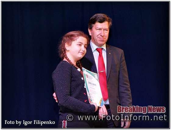 Кропивницький, переможців міського фестивалю соціальної реклами, фото филипенко, соцыальний плакат, Глеб Цуканов
