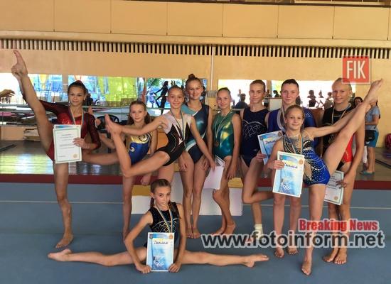 19 та 20 вересня кіровоградські юніори виборювали першість у відкритому Чемпіонаті Кіровоградської області зі спортивної та художньої гімнастики.
