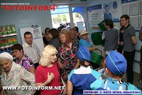 В Кировограде открыли самый большой в области социальный магазин (ФОТОРЕПОРТАЖ)1