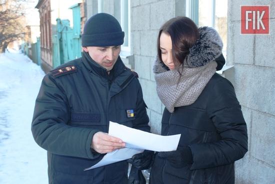 9 лютого фахівці Служби порятунку здійснили виїзд до мікрорайону Озерна Балка, що в обласному центрі, щоб поспілкуватись із громадянами стосовно правил безпеки життєдіяльності у зимовий період.