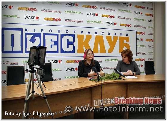Сьогодні у прес-клубі Зоя Лебідь, координаторка спостереження Громадянської мережі ОПОРА за виборами в Кіровоградській області розповіла журналіст про перебіг виборів Президента України на Кіровоградщині, повідомляє FOTOINFORM.NET.