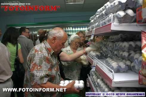 В Кировограде открыли самый большой в области социальный магазин (ФОТОРЕПОРТАЖ)