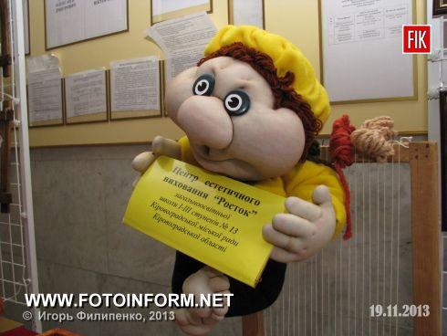 Кіровоград: спектр діяльності позашкільних закладів постійно розширюється (ФОТО)